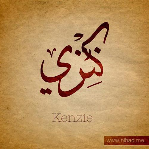 Loading Calligraphy Name Arabic Calligraphy Design Calligraphy Design
