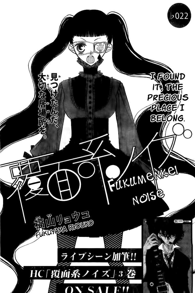 Fukumenkei Noise - Chapter 22