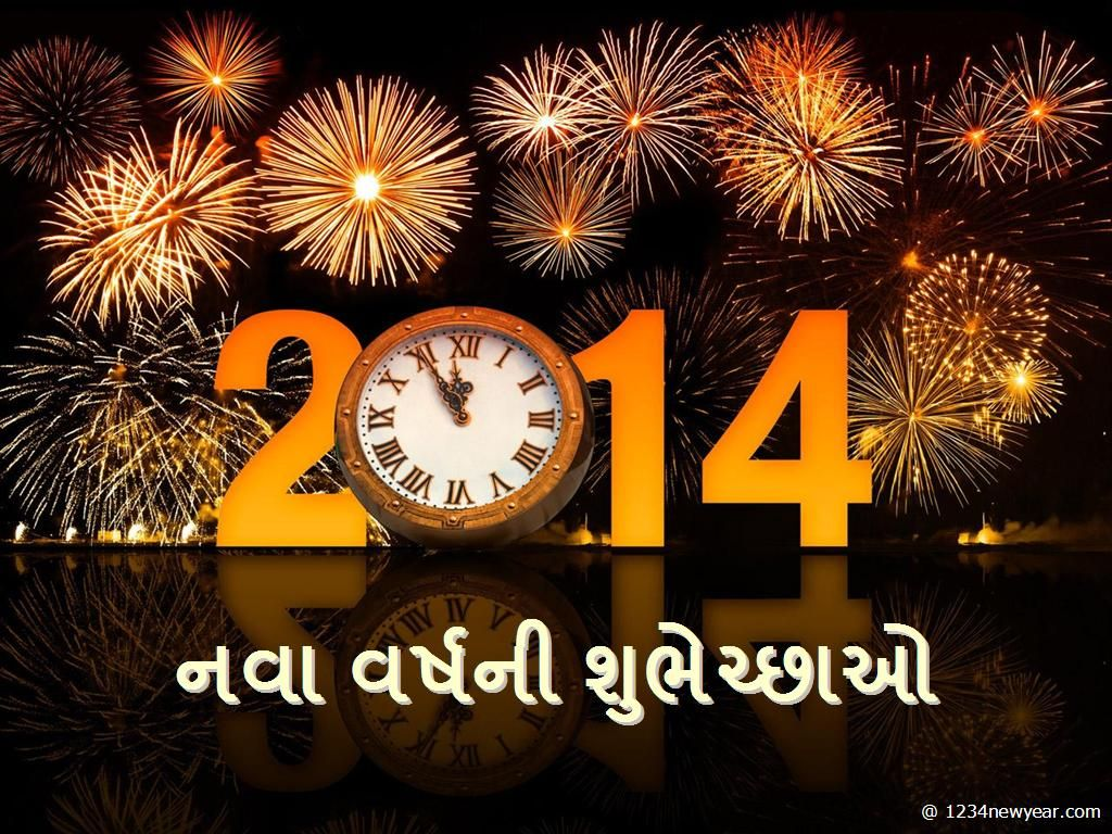 gujarati new year greeting card nava varshni shubechhao new year