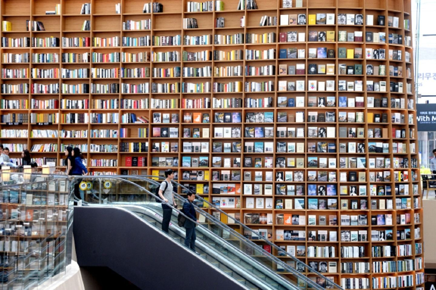 New South Korean Library Looks Exactly Like The One In