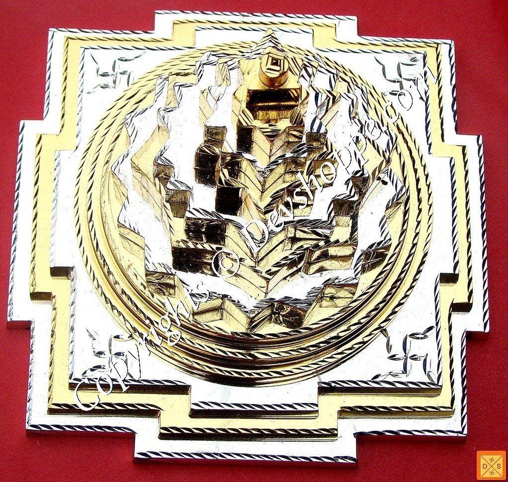 Meru Chakra In Panchdhatu With Gold And Silver Polish For Prosperity Correct Vastu And Harmony Meru Chakra Harmony