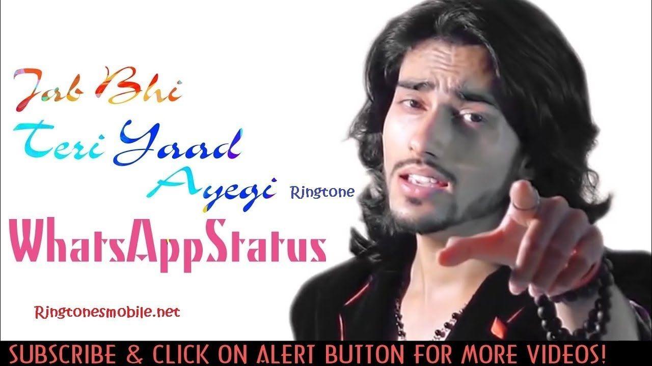 Jab Bhi Teri Yaad Aayegi Ringtone Best Ringtone Ringtone Mobile Youtube Ringtones Movie Posters