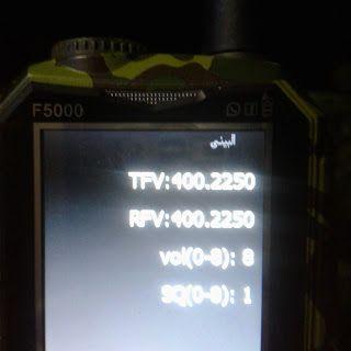 تشغيل وتوليف جوال Hope اللاسلكي والتحدث مع الاصدقاء على بعد 2كيلو متر مجانا لمستخدمي جوال Hope ولعشاق اللاسلكي يمكنكم ضبط التردد التالي Box Tv Television Tv