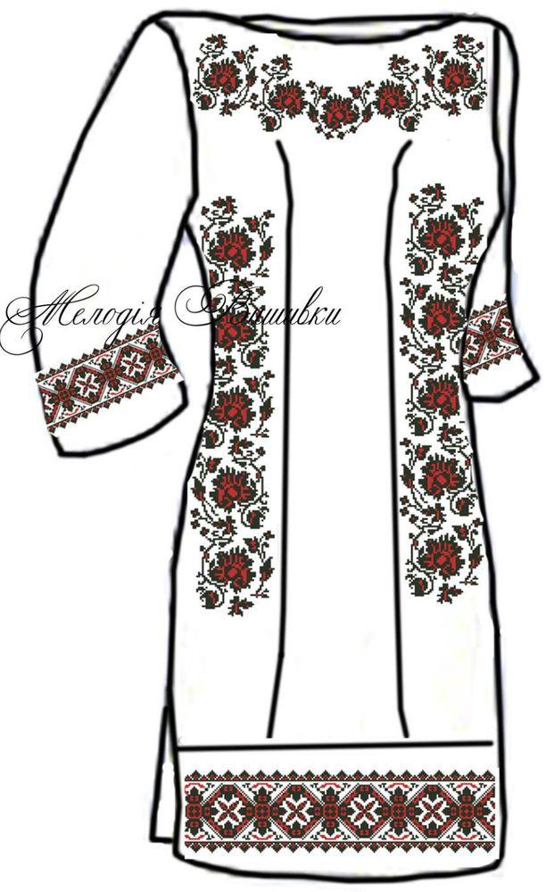 Заготовка для вишивки жіночої сукні (ПЖ-65)