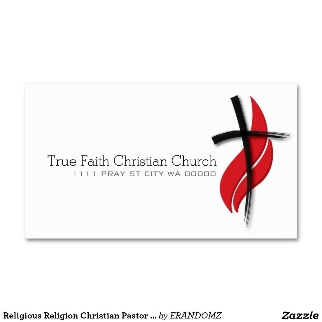 Religious Religion Christian Pastor Christianity Business Card ...