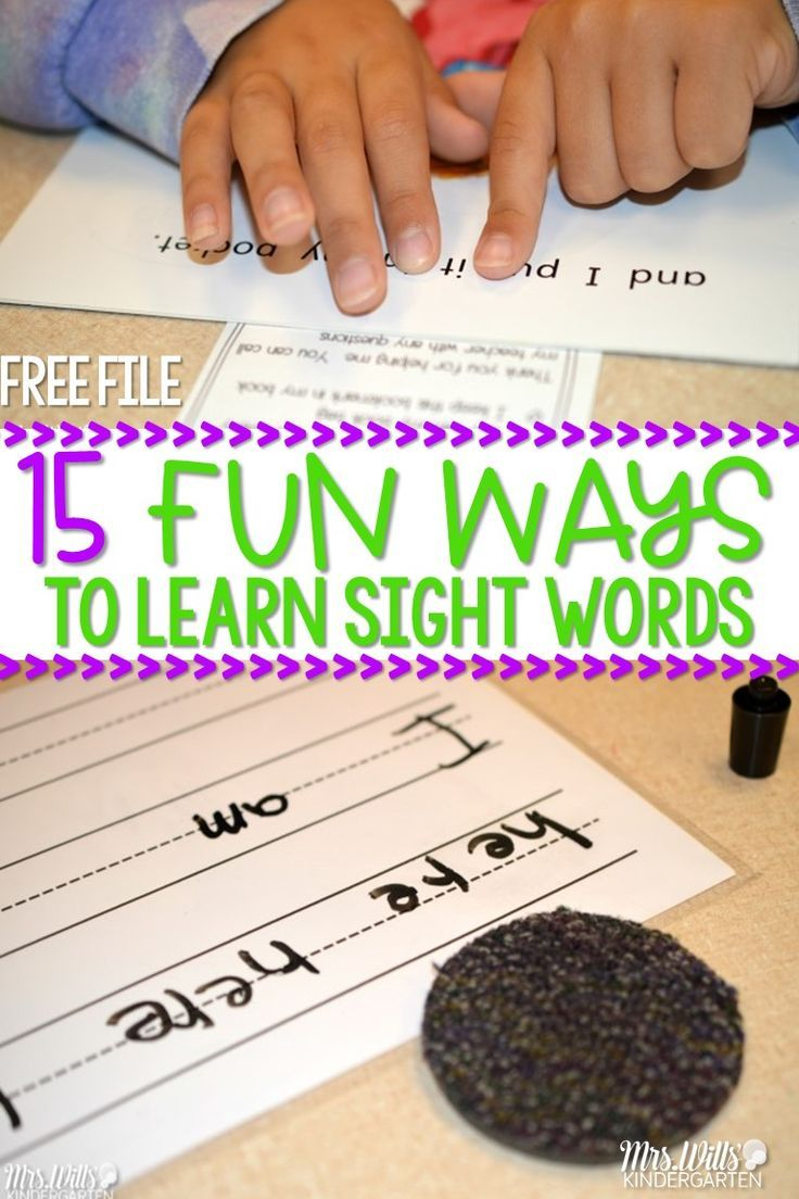 15 Sight Word Ideas | Bright Ideas for the Classroom | Pinterest | Kind