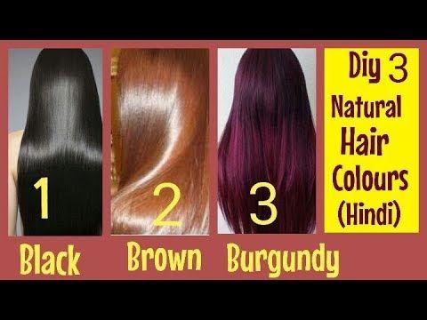 Photo of घर पर ऐसे करें हेयर कलर   Hair Colour at Home.