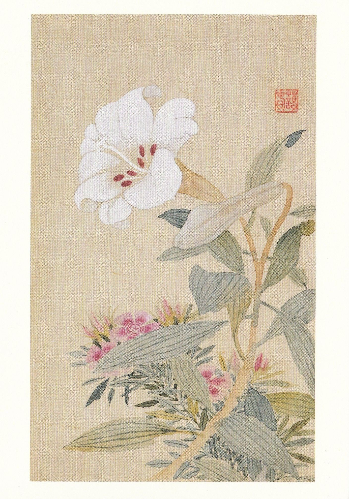 Sin Myeong-yeon (1809-86), Flower painting, Joseon19c, Light Color on Silk, National Museum of Korea. 신명연, 화훼화, 조선19c, 비단에 옅은 색, 국립중앙박물관