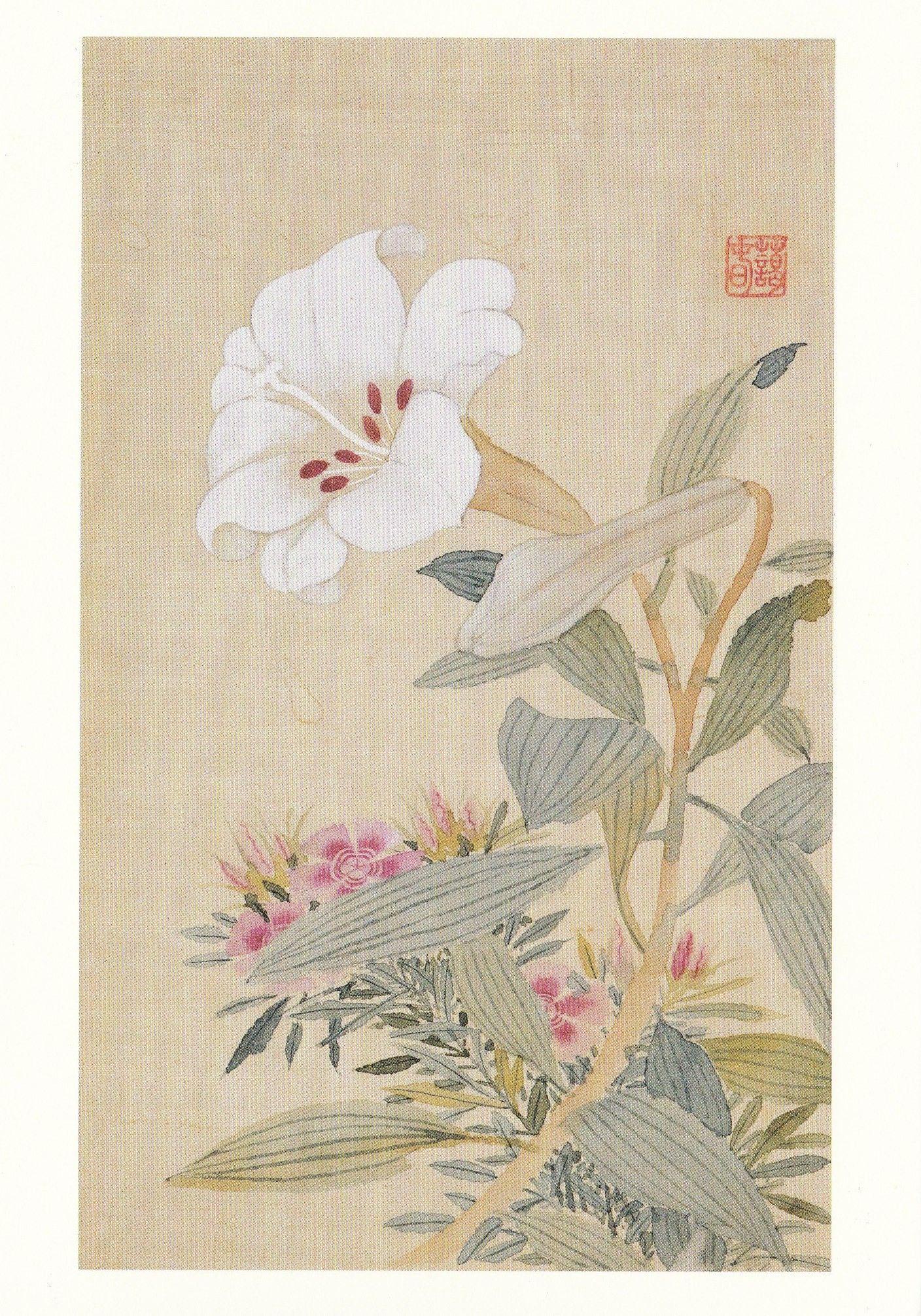 Sin Myeong-yeon (1809-86), Flower painting, Joseon19c, Light Color on Silk, National Museum of Korea. 신명연, 화훼화, 조선19c, 비단에 옅은 색, 국립중앙박물관