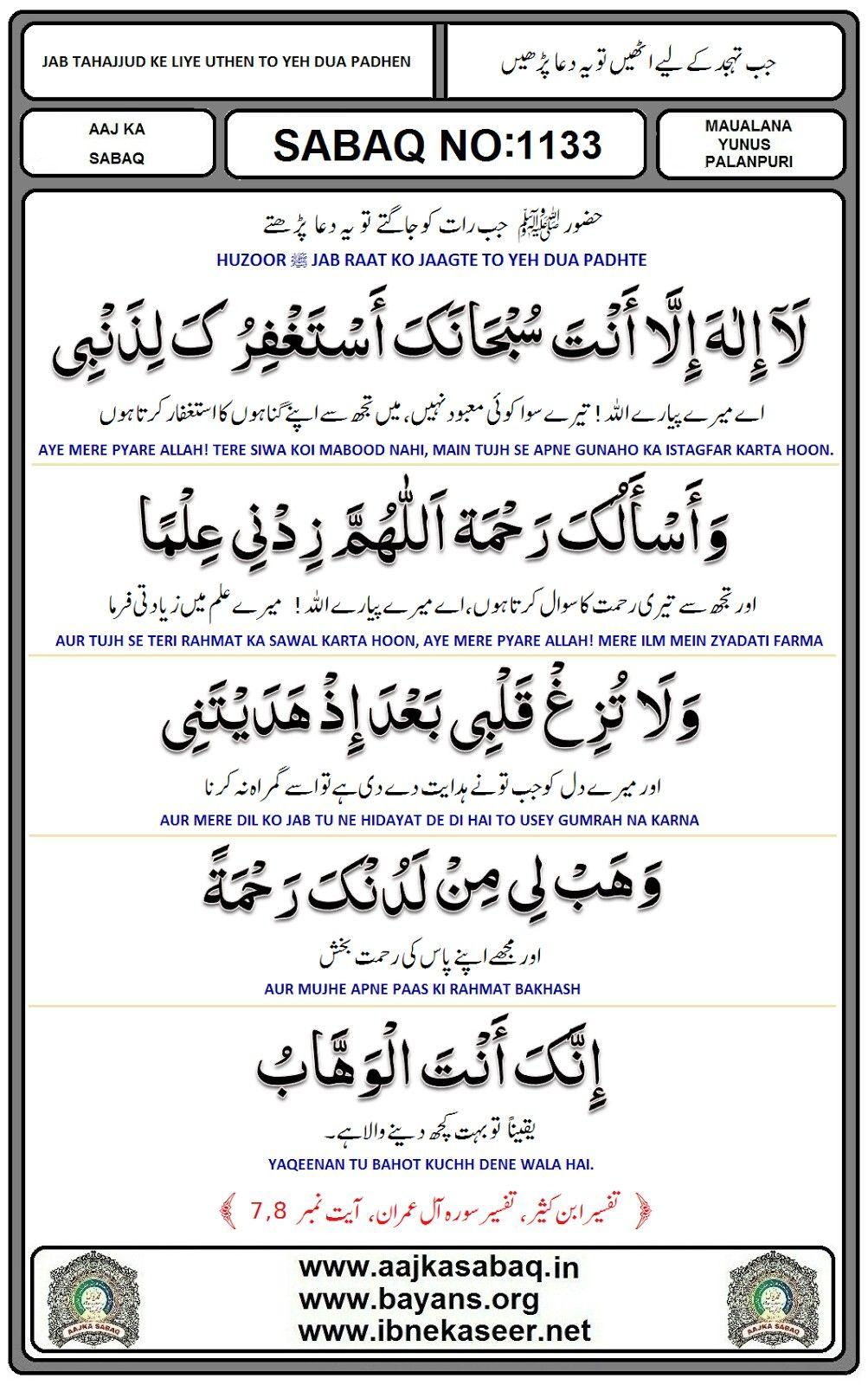 Pin by Muhammad Khan on Collection | Islam hadith, Islam