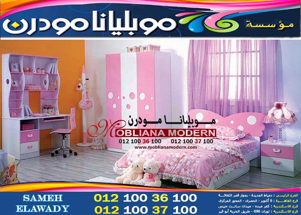 غرف نوم شبابية غرف نوم بنات 2022 Kids Bedroom Toddler Bed Bed
