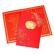 Chinese wedding invitation howtos English vs Chinese MD