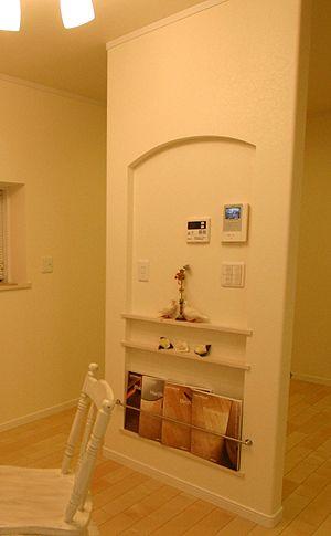 株式会社ウエカド 建てる 家づくり施工例 家 リビング 飾り棚