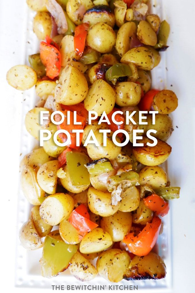 These foil packet potatoes are easy to throw together and even easier to clean. The herb and garlic seasoning is clean eating and a healthy BBQ option.