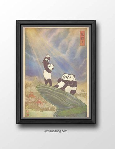 The Panda King · xiaobaosg · Online Store Powered by Storenvy
