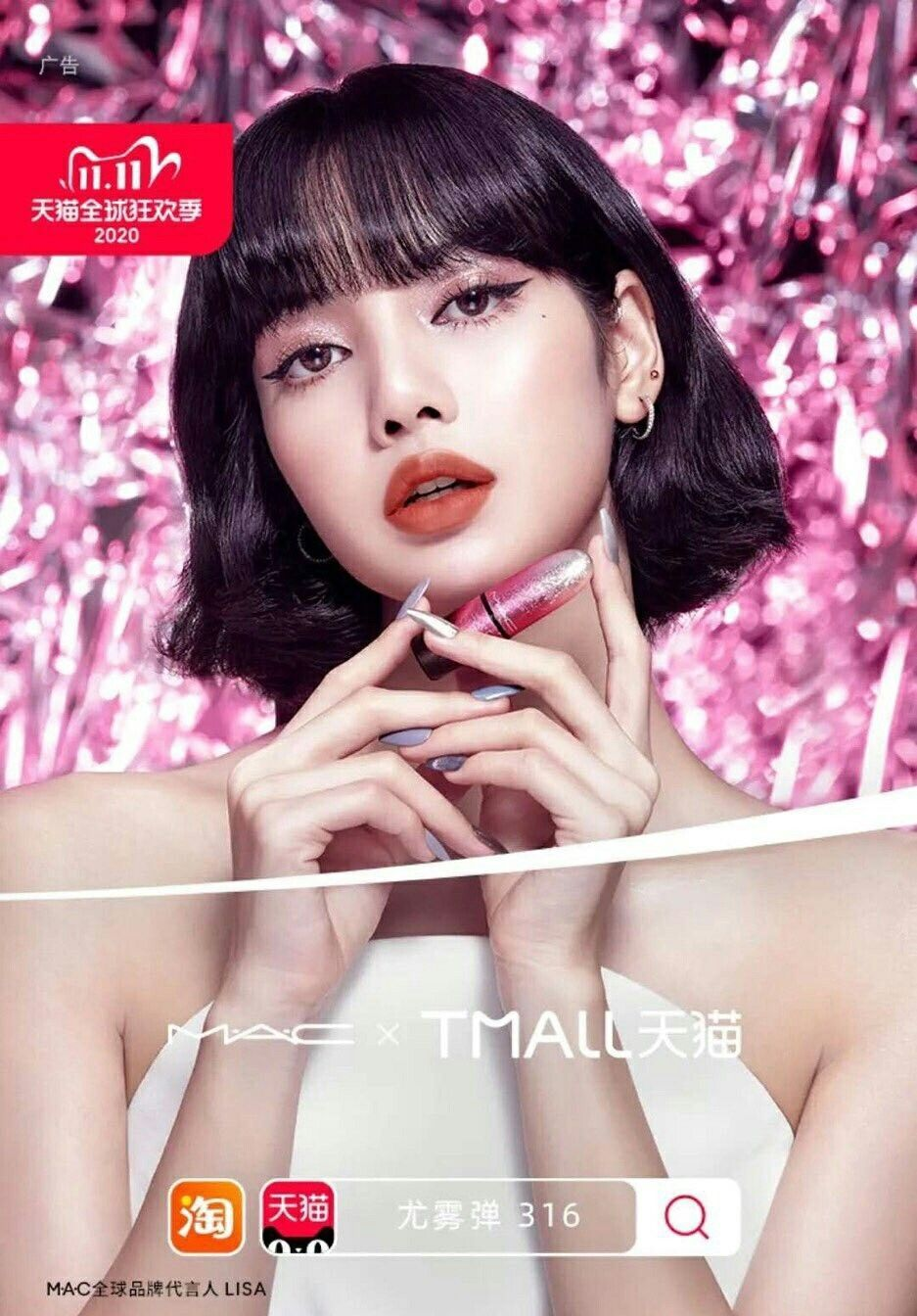 201019 Lisa Global Brand Ambassador For Mac Blackpink Lisa Lisa Lalisa Manoban
