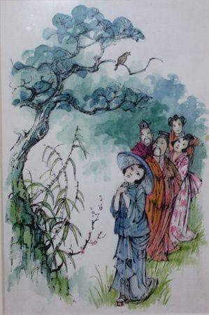 Emperor And The Nightingale The By Hans Christian Andersen With