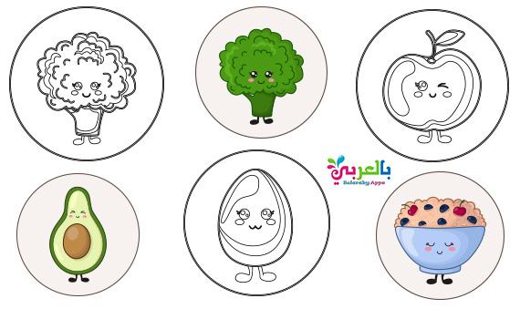رسومات تلوين عن الغذاء الصحي والغير صحي للأطفال بالعربي نتعلم Kids Education Projects To Try Kids