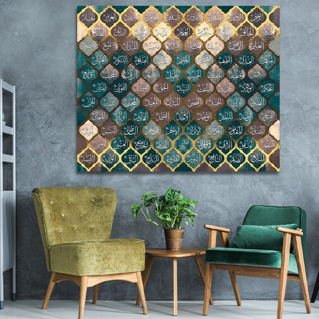 Islamic Wall Art 99 Names Of Allah Canvas Print From Our Unique Design Muslim Art Collection Islamic Wall Art Islamic Decor Islamic Wall Decor