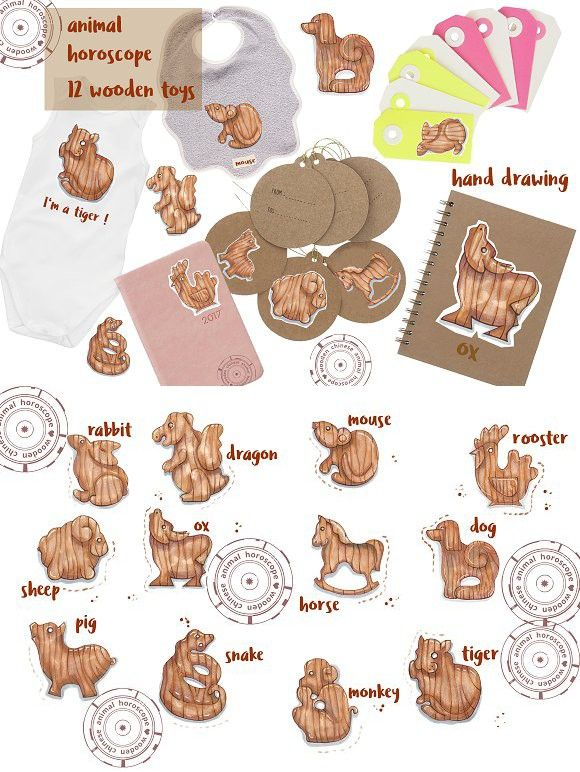 Wooden Zodiac Animals Calendar Templates  Calendar Templates
