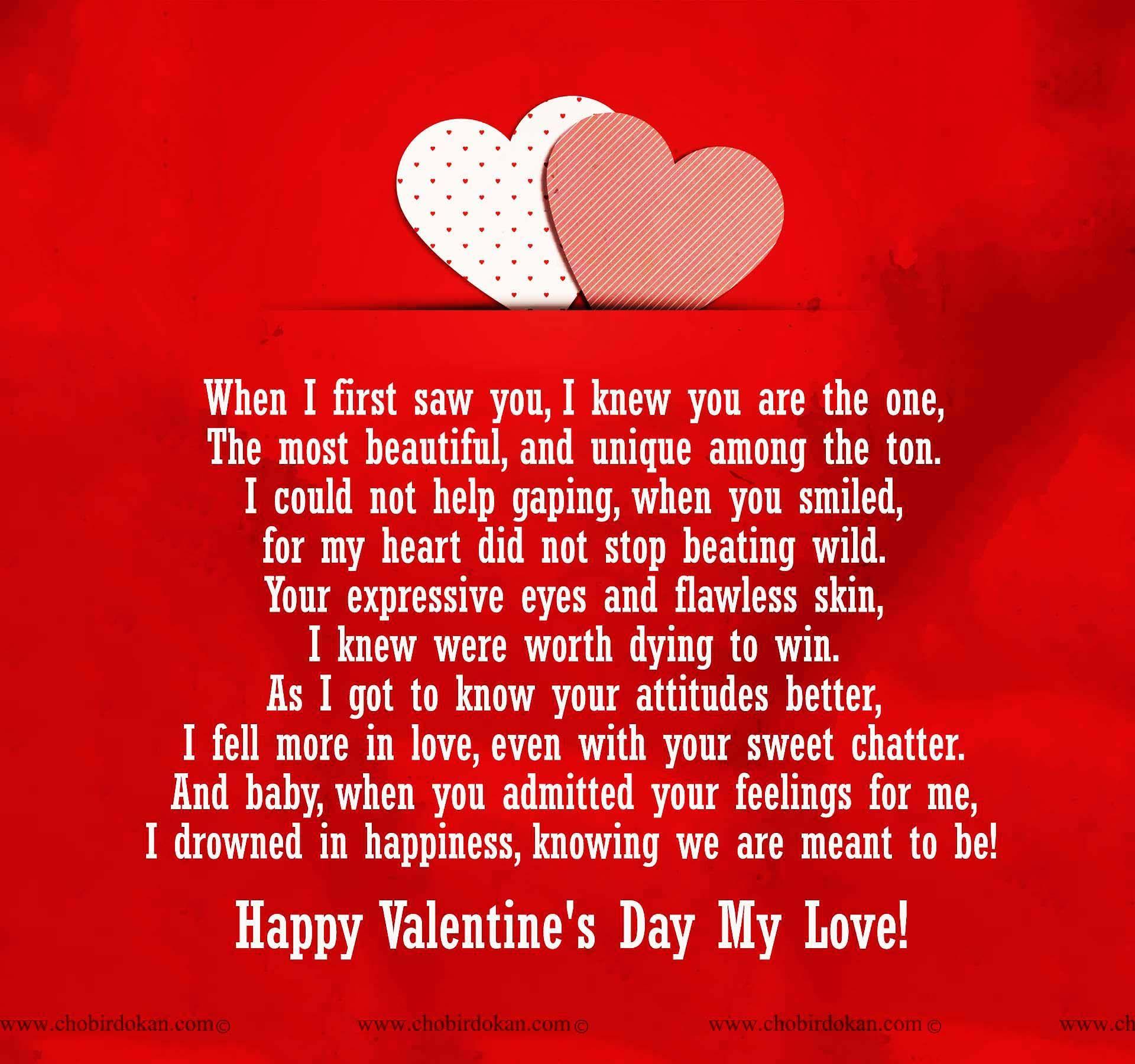 happy valentines day poems for herjpg 1920 - Valentines Day Poem For Him