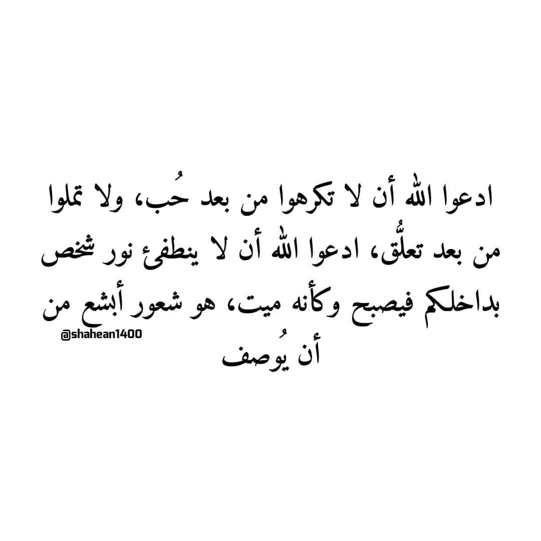 Pin On عربيات