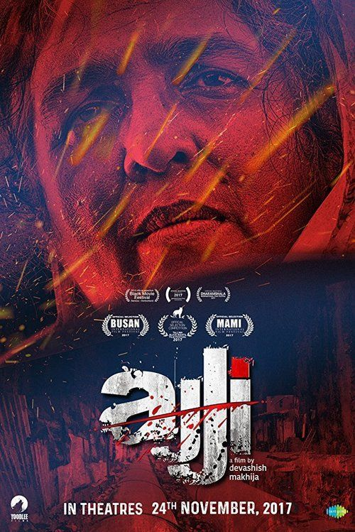 Ajji Full Movie With English Subtitles Download For Movie
