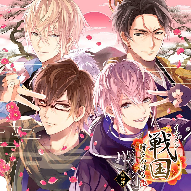 空 ドラマ 恋