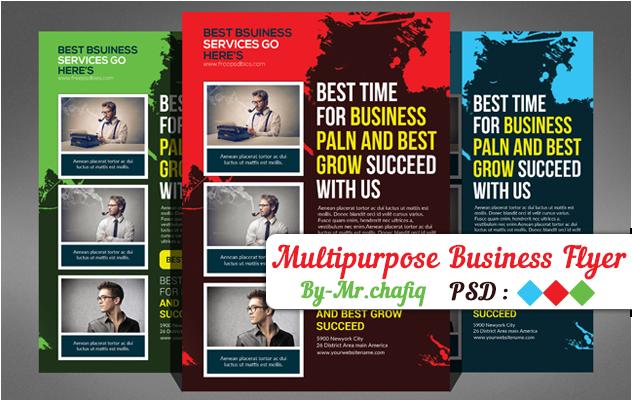 فلاير احترافي بـ 3 ألوان Business Flyer Psd Flyer Business Flyer Templates Event Flyer Templates