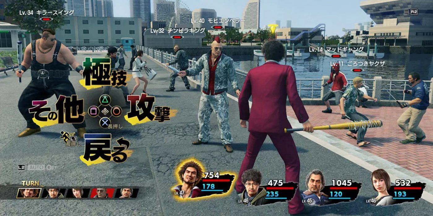 Yakuza Like A Dragon The Character Classes Explained In Detail Turn Ons Action Games Protagonist