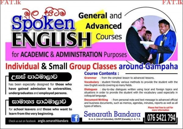 spoken english classes around gampaha