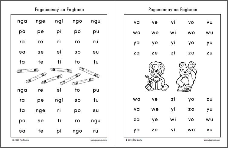 pagbasa_2 Preschool worksheets, Worksheets, Preschool