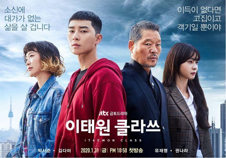 Itaewon Class 2020 Park Seo Joon Dramas Netflix