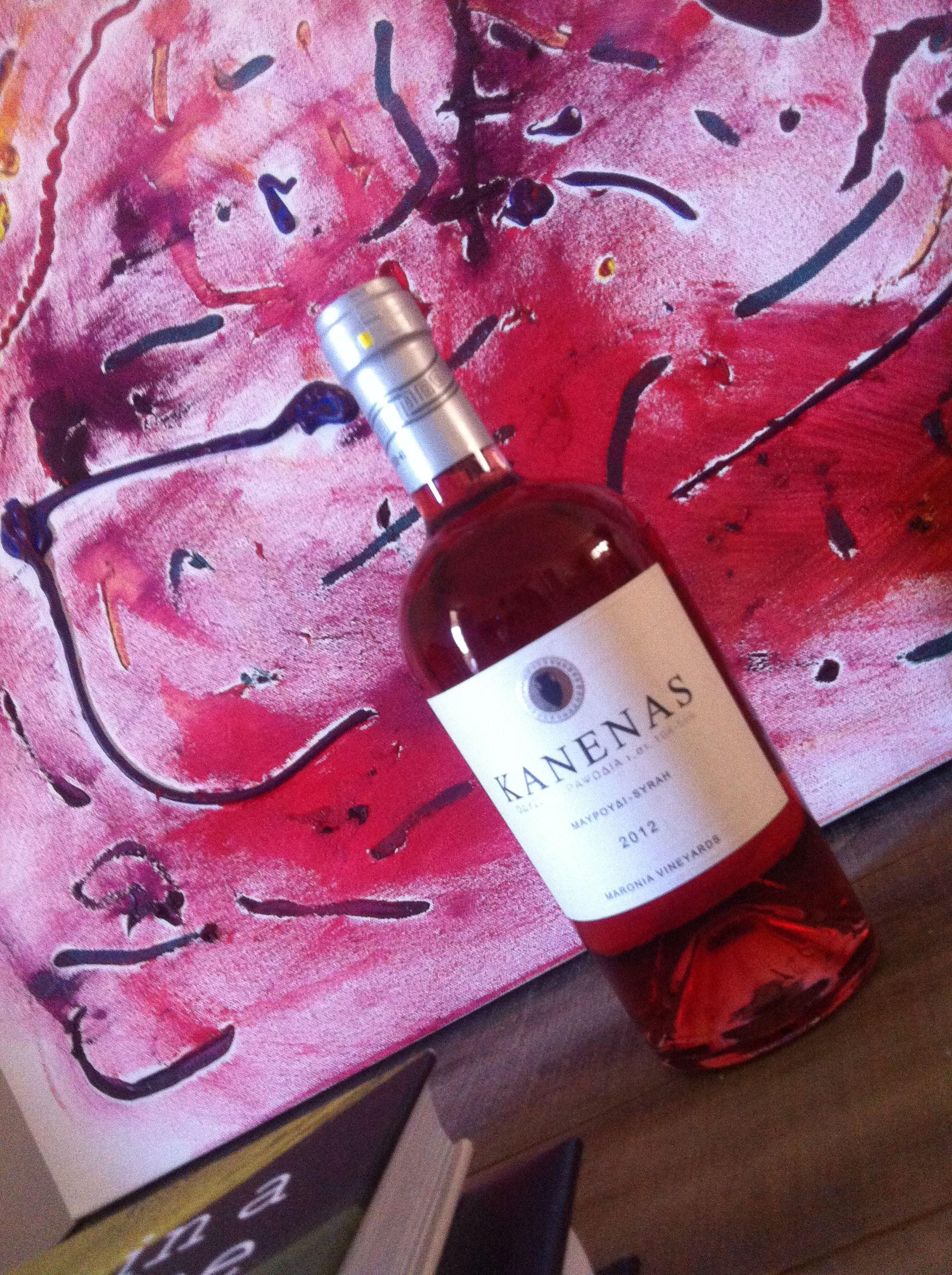 Very Artsy Kanenas Wine Tsantali Rose Wine Bottle Wine Bottle Wine