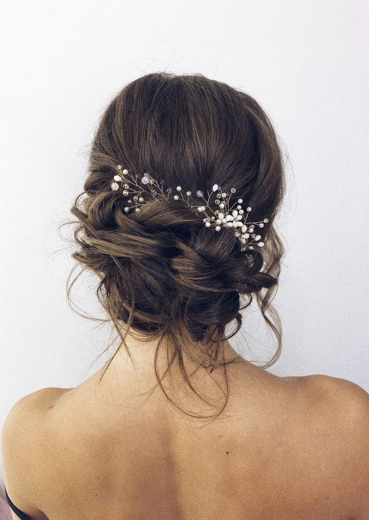 Wedding Updo Hairstyle #bridalhair