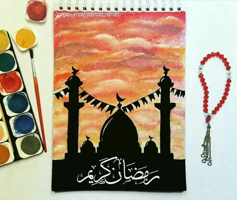 رمضان كريم رسم الوان مائية خط عربى Warer Color My Drawings Drawings Art