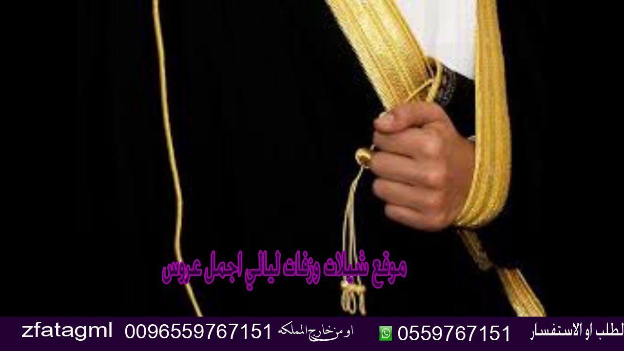 اقوى شيلة باسم العريس 2020 والقبيلة 0504999625 Incense