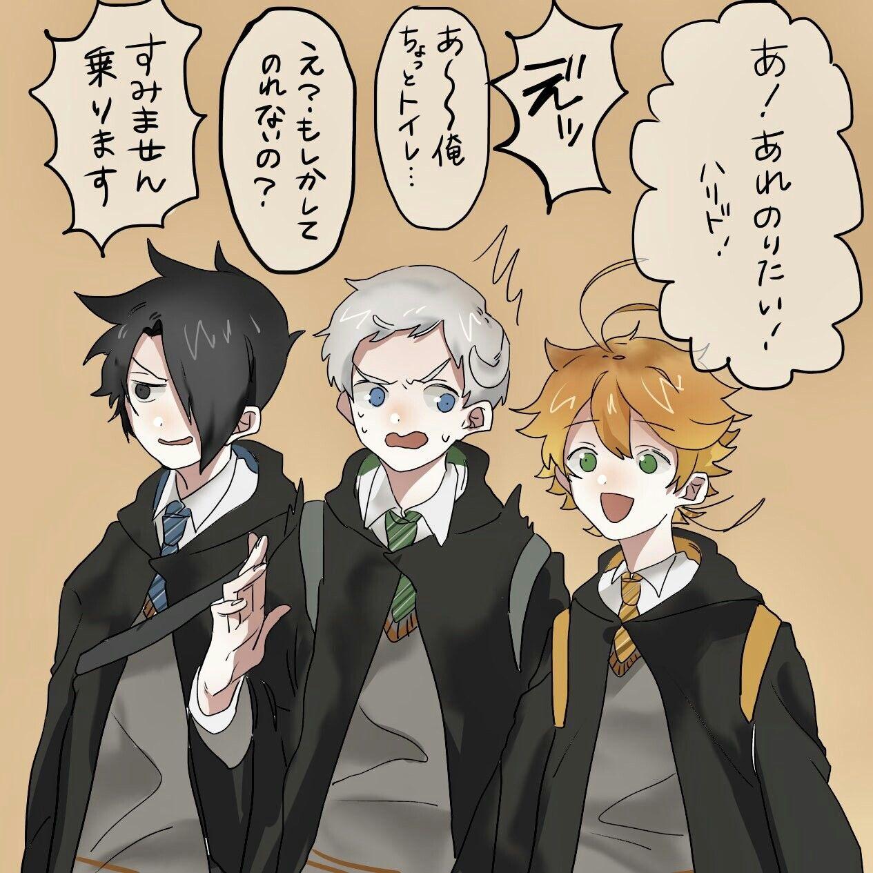 Harry Potter Au Neverland Art Anime Shows Anime
