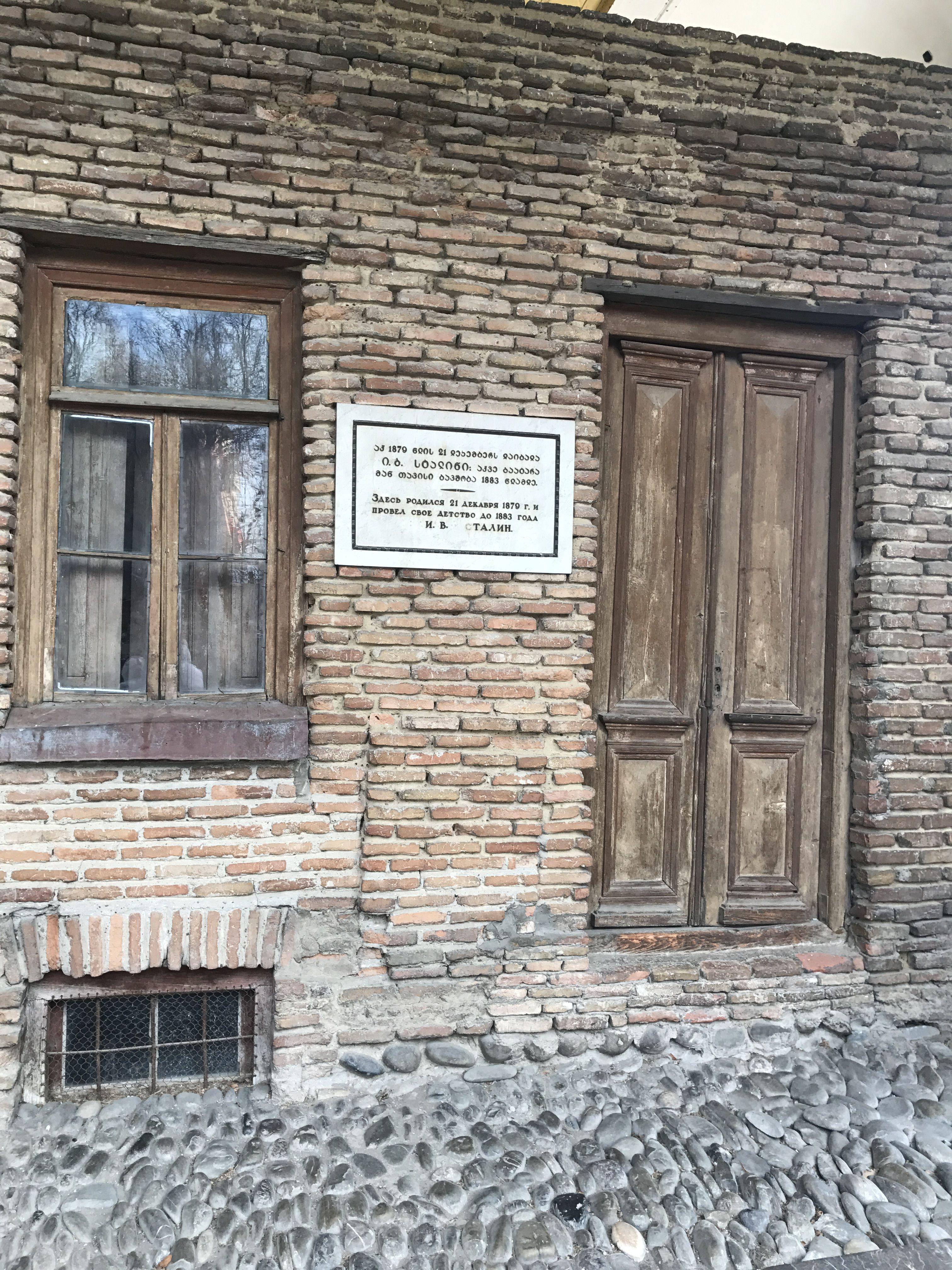 Гори Музей Сталина Дом где родился и вырос Генералиссимус