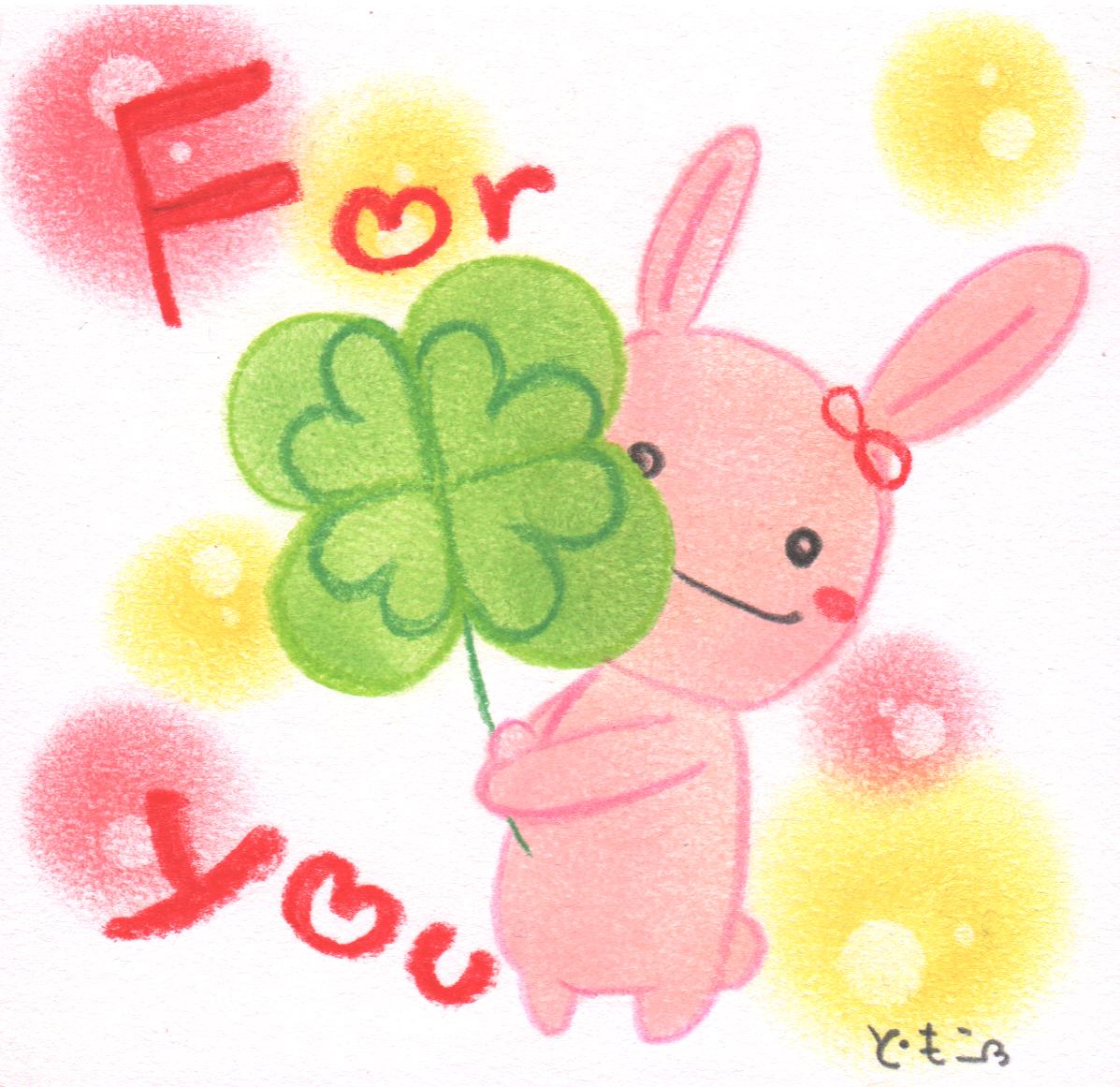 ここあーと For you