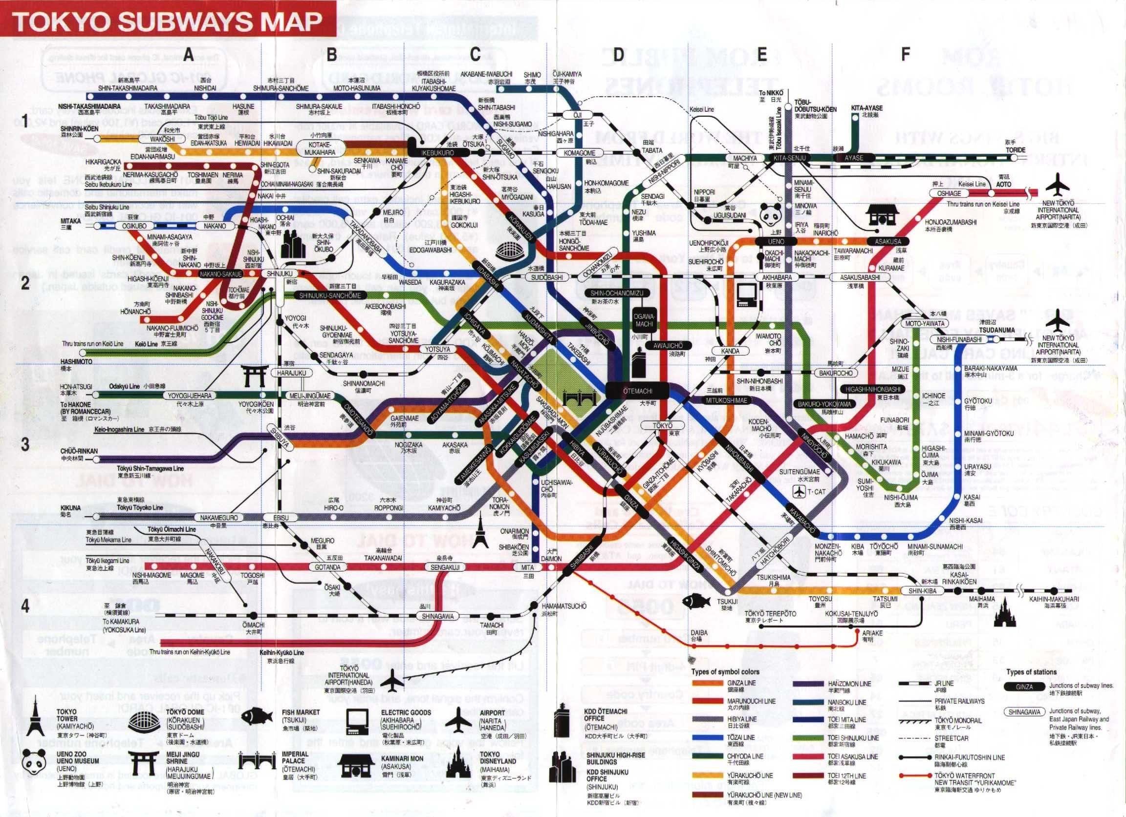 Tokyo Subway Map Cartography Pinterest Subway map Tokyo and