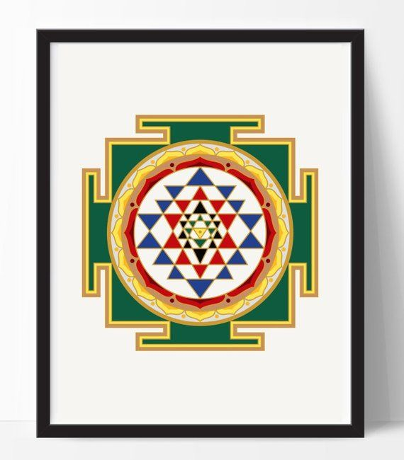 Sri Yantra print, colored shree yantra print, sacred art
