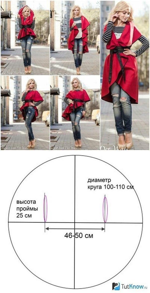 La costura ✂ el Patrón. El chaleco alargado | CORTE Y CONFECCION ...