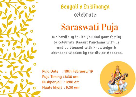 Saraswati Puja Invite Divine Goddess Divine Space Poster