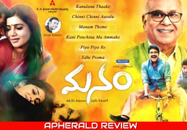 Manam Review  Live Updates  Manam Rating  Manam Movie Review