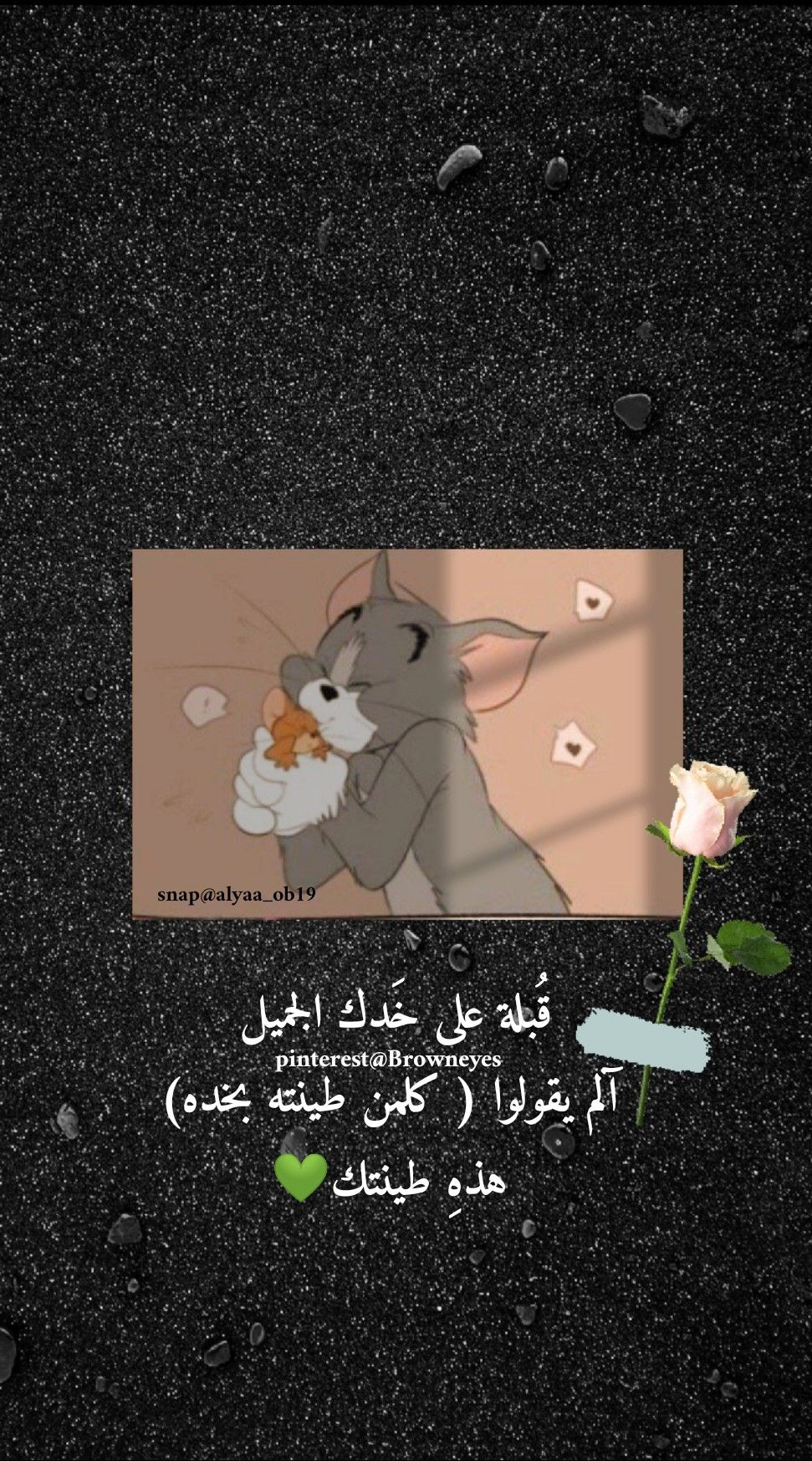 Pin By ج ـواهـر On نتفة حچايات Cartoon Wallpaper Photo Ideas Girl Special Nails
