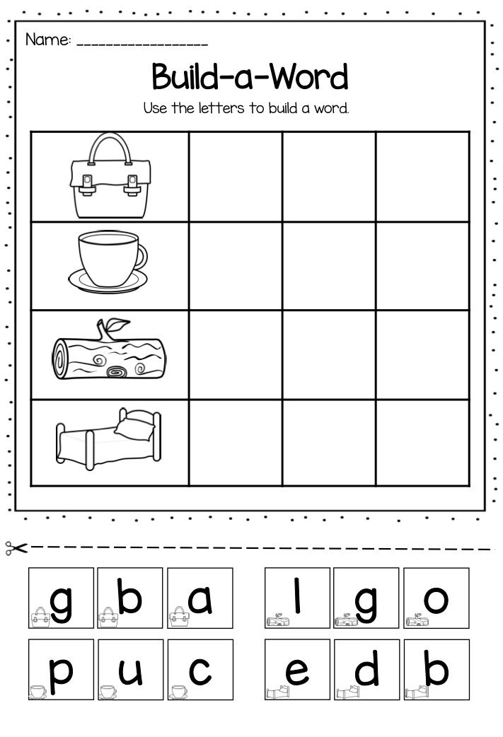 Build-a-Word Printable Pack. Includes 24 different worksheets for ...