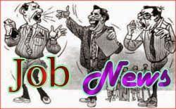 All Result Bangladesh Job, PSC,JSC,SSC,HSC,NU,ADMISSION & Other Result/News/Routine 2014: যোগাযোগ মন্ত্রণালয়ে নিয়োগ বিজ্ঞপ্তি Bangladesh B...