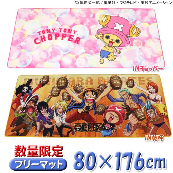 one piece mat フロアマット チョッパー フロア