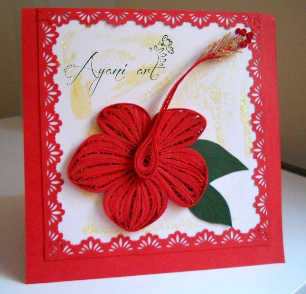 Quilled hibiscus by Otilia Skimbiski